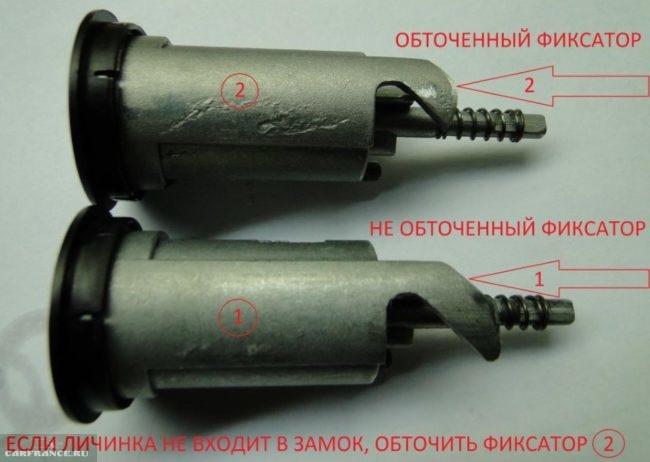 Сравнение двух личинок замка от различных производителей запчастей к Дэу Нексия