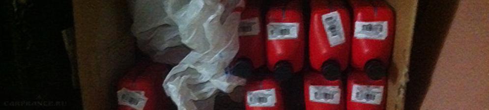 8 бутылок масла в АКПП на Форд Фокус 2 Motorcraft в коробке