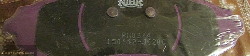 Передняя тормозная колодка на Дэу Нексия вблизи