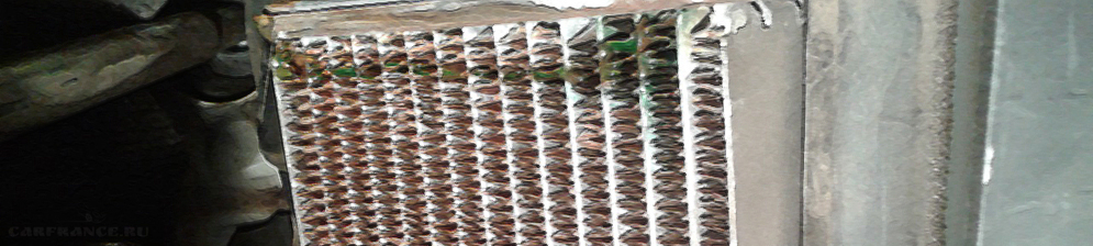 Протечка радиатора печки на Дэу Нексия