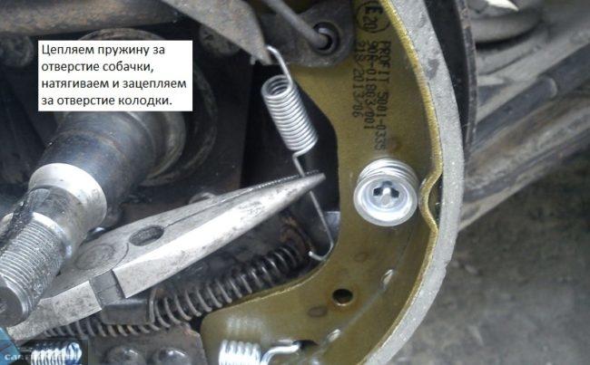 Механизм автоподводки задних тормозов у Дэу Нексия