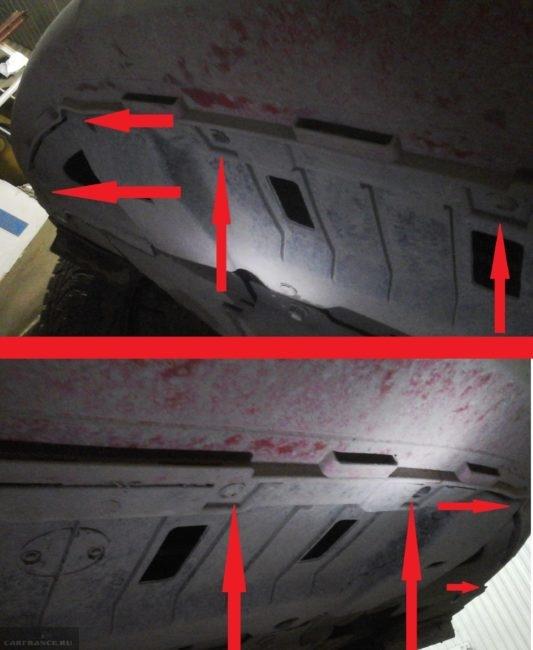 Демонтаж саморезов нижнего закрепления переднего бампера на авто Шевроле Круз