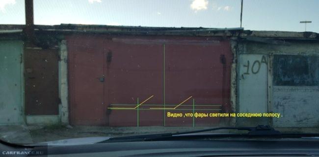 Разметка на гараже при сбитых фарах автомобиля Форд Фокус 2