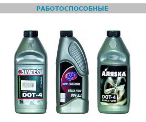 Тормозные жидкости, которые используют официальные сервисные станции для Форд Фокус 2