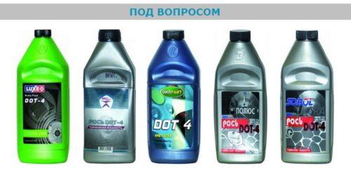 Тормозные жидкости, которые нежелательно заливать в Форд Фокус 2