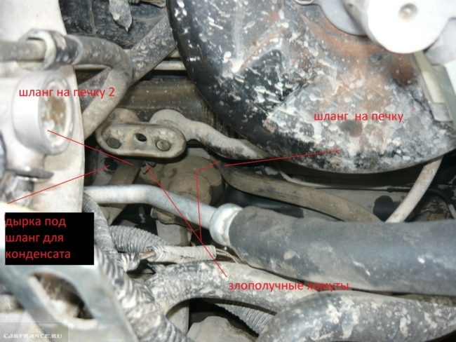 Трубки подключения радиатора печки Дэу Нексия, вид с моторного отсека