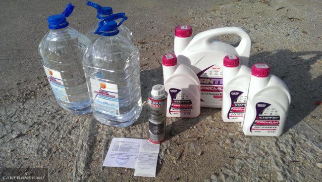 Дистиллированная вода, промывочная жидкость и антифриз для обслуживания системы охлаждения Дэу Нексия