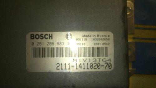 Блок электронного управления двигателем автомобиля ВАЗ-2110 модель Bosch