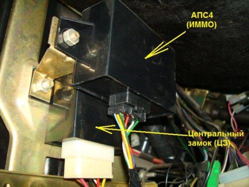 Снятие иммобилайзера на автомобиле ВАЗ-2110
