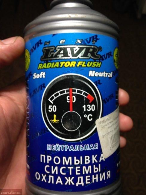 Нейтральная промывка для системы охлаждения двигателя ВАЗ-2110