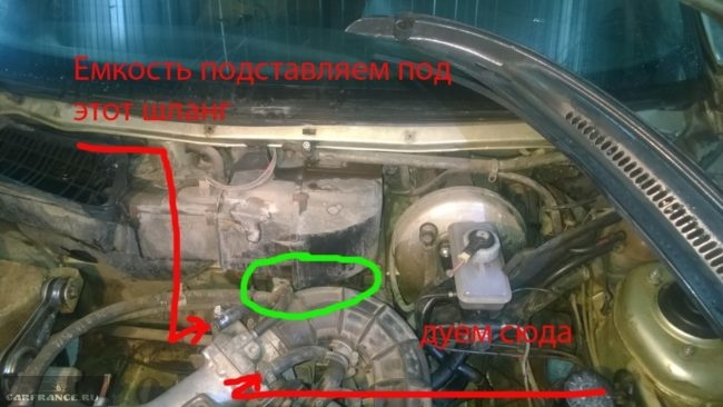 Хитрый способ частичного слива антифриза из радиатора печки ВАЗ-2110