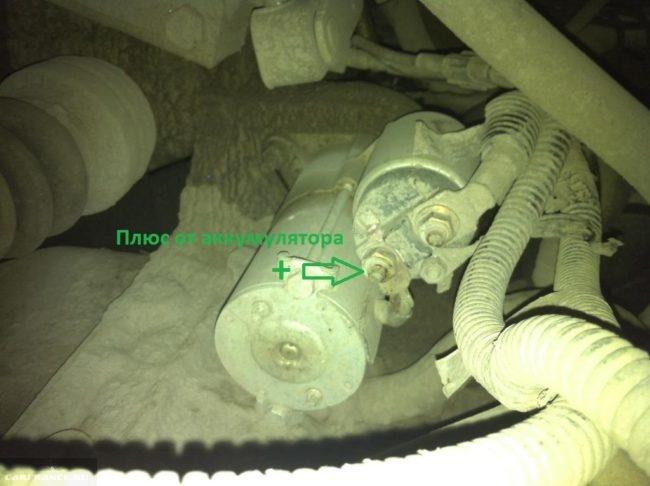 Схема проверки электродвигателя стартера Дэу Нексия