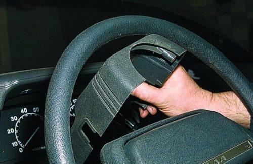 Верхний кожух подрулевых переключателей автомобиля ВАЗ-2110