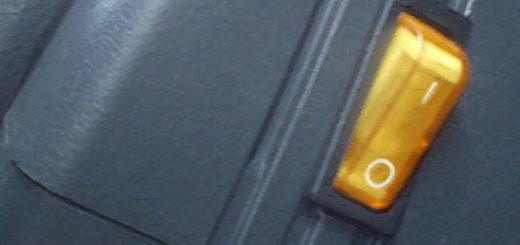 Кнопка принудительного включения вентилятора радиатора на ВАЗ-2110 на руле