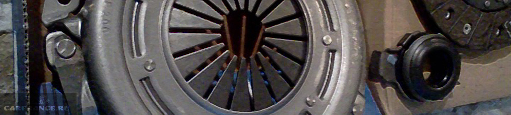 Полный комплект сцепления ВАЗ-2110: корзина, выжимочной подшипник