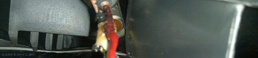 Оплавились провода прикуривателя на ВАЗ-2110