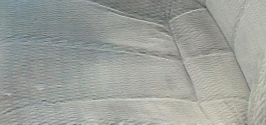 Подушка переднего сидения на ВАЗ-2110