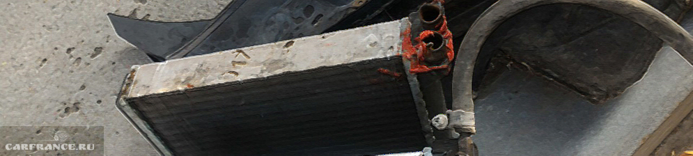 Течь на радиаторе отопителя ВАЗ-2110
