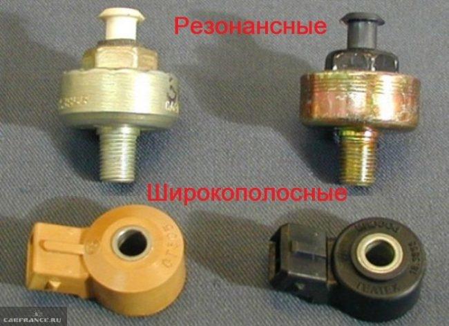 Резонансные и широкополосные датчики детонации ВАЗ-2110