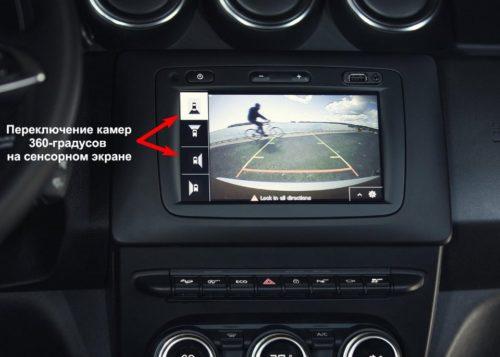 Сенсорный экран центрального дисплея в салоне автомобиля Рено Дастер 2018 модельного года