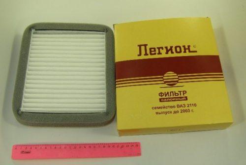 Салонный фильтр для автомобилей ВАЗ-2110, выпущенных до 2003 года
