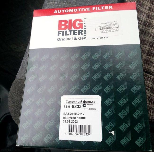 Салонный фильтр в упаковке для автомобиля ВАЗ-2110 выпуска после 2003 года
