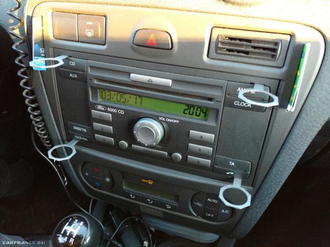 Использование самодельных ключей для демонтажа магнитолы Форд Фьюжн
