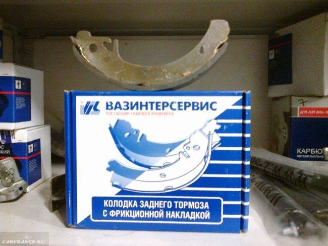 Колодки заднего тормоза ВАЗИНТЕРСЕРВИС для ВАЗ-2110