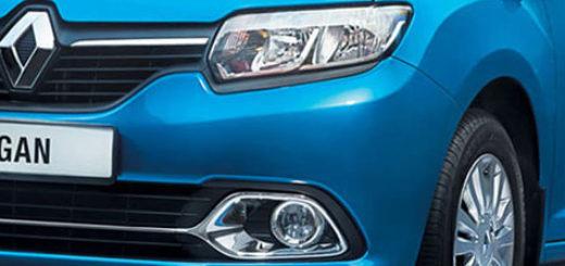 Рено Логан новый кузов 2018 год синий цвет вид спереди