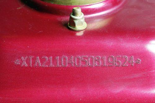 Идентификационный номер на правой стойке автомобиля ВАЗ-2110