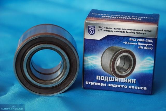 Задний подшипник ступицы производства Вологодского завода для ВАЗ-2110