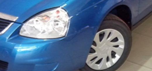 Лада Приора 2018 модельного года в синем кузове
