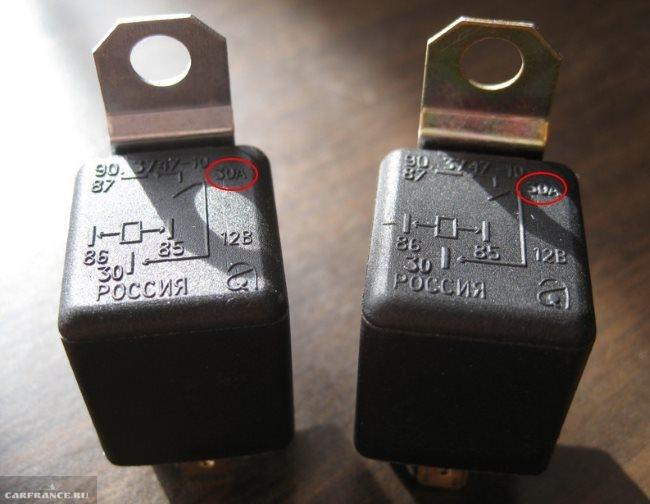 Два электромагнитных реле для стеклоподъемников автомобиля ВАЗ-2110