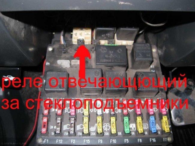Реле стеклоподъёмника на ВАЗ-2110