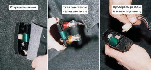 Замена лампы заднего указателя поворотов в автомобиле ВАЗ-2110
