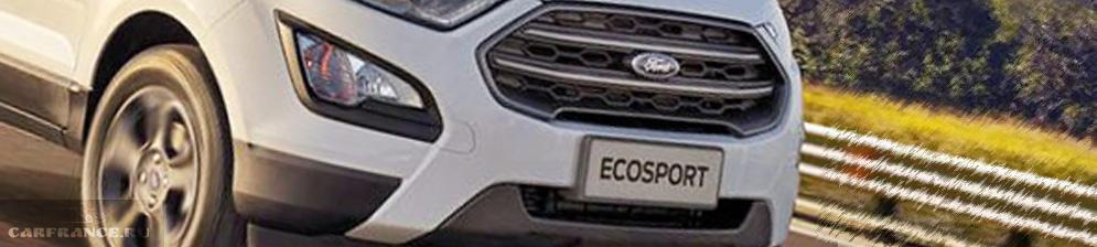 Экоспорт 2018 модельного года в белом цвете вид спереди