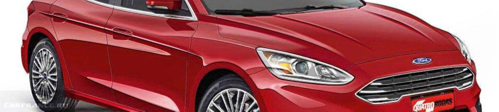 Возможный дизайн Форд Фокус 4 2018 модельного года