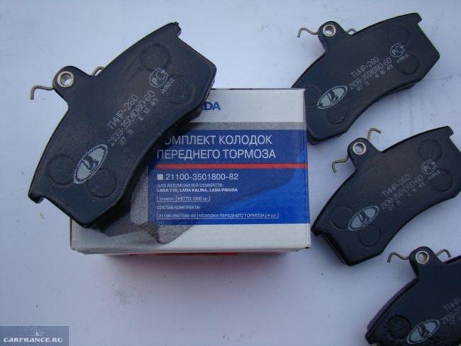 Передние тормозные колодки ТИИР 2108 35010 80 с упаковкой