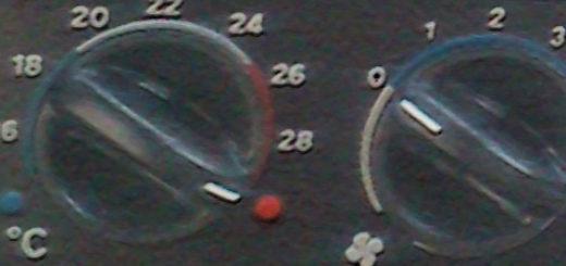Блок управления печкой в салоне на ВАЗ-2110