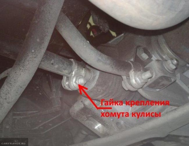 Хомут крепления кулисы к шарнирному узлу в ВАЗ-2110