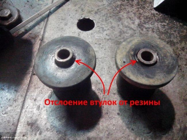 Изношенные сайлентблоки задней балки автомобиля ВАЗ-2110