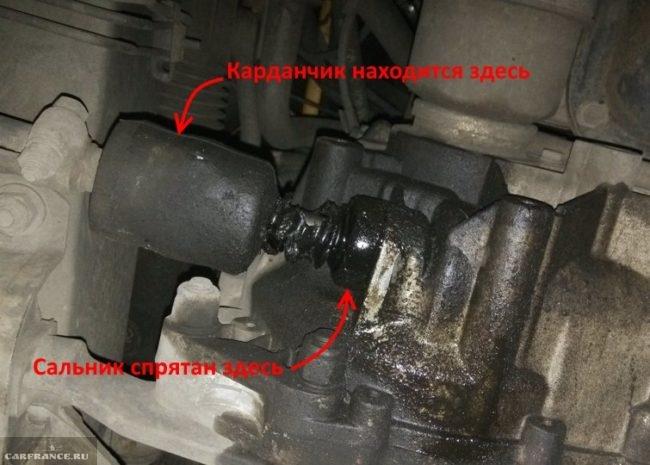 Замасленный пыльник кулисы на коробке передач под днищем автомобиля ВАЗ-2110