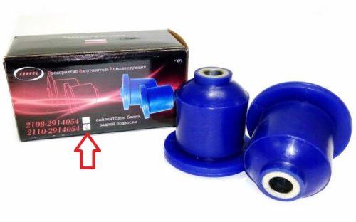 Износостойкие полиуретановые сайлентблоки для задней подвески ВАЗ-2110