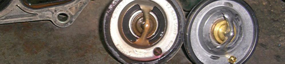 Старый и новый термостат на Форд Фьюжн