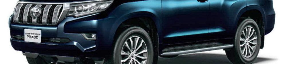Тойота Лэнд Крузер Прадо 2018 модельного года