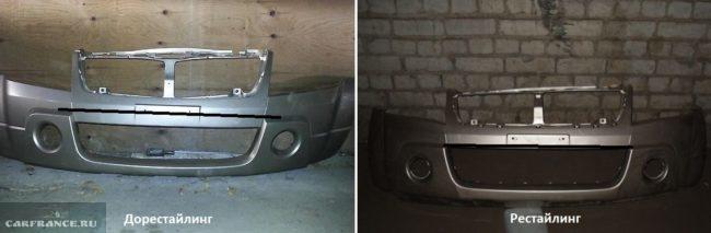 Сравнение старого и нового бамперов от автомобиля Сузуки Гранд Витара