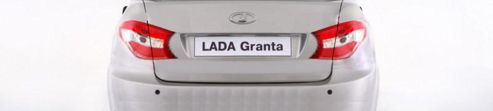 Лада Гранта в люксовой комплектации с двумя парктрониками вид сзади