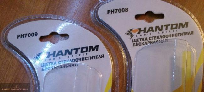 Упаковка дворников Фантом вблизи 53 см и 51 см