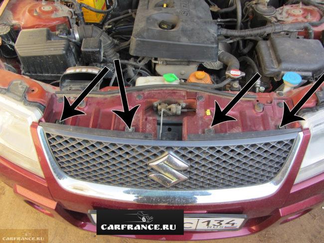 Схема верхних креплений решетки радиатора к кузову на Сузуки Гранд Витара