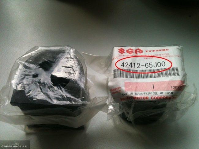 Новые резиновые втулки стабилизатора 42412-65J00 для Сузуки Гранд Витара